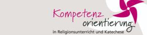 Veranstaltung: Eine Unterrichtsreihe kompetenzorientiert (üb-)erarbeiten – am Beispiel «Bibeleinführung»